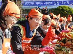 한국전통음식 김치 & 국제위러브유운동본부(iwf장길자회장) 어머니 사랑나눔 김장대축제