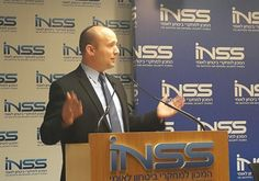 Economy Minister Naftali Bennett speaks at INSS in Tel Aviv, Dec. 18, 2014 Photo By: BAYIT YEHUDI SPOKESMAN