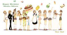 Image from http://animeizou.com/_images/1a0952abf68b7d188890812a0275fe18/5653%20-%20bandage%20bikini%20cake%20dress%20food%20ghost%20goggles%20ice_cream%20last_order%20loli%20maid%20misaka_imouto%20misaka_mikoto%20navel%20pajamas%20seifuku%20skirt%20socks%20suit%20swimsuit%20teddy_bear%20to_aru_kagaku_no_railgun%20to_aru_majutsu_no_index%20white.jpg.