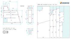 [ DIY - Original Back Loaded Horn Enclosure Plans ] ---Enclosure Designs & Frequency Response Data--- >Staggered Dual & Triple Back Loaded Horn >Single Back Loaded Horn