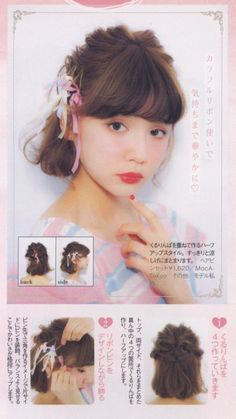 Hahah, I have scanned and I thought that it would be interesting to see the change from the beginning of larme until recently. So this is Larme Kawaii Hairstyles, Pretty Hairstyles, Cute Hairstyles, Hair Inspo, Hair Inspiration, Kawaii Makeup, Japanese Hairstyle, Asian Hair, Harajuku