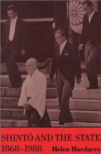 Shinto and the State, 1868-1988 (Studies in Church & State): Helen Hardacre: 9780691020525: Amazon.com: Books