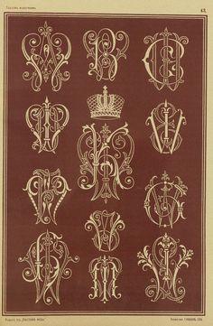 1875г Monogram Design, Monogram Styles, Monogram Fonts, Monogram Letters, Monogram Initials, Graffiti Lettering, Hand Lettering, Typography, Caligraphy Alphabet