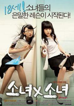 Girl By Girl / Girl X Girl (2006)