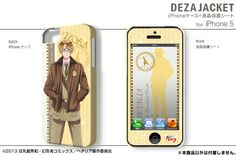 AmiAmi [Character & Hobby Shop] | DezaJacket - Hetalia The Beautiful World iPhone iPhone5/5S Case & Protection Sheet Design 04: America