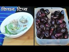 Useful & Amazing Kitchen Tips & Tricks Kitchen Hacks, Kitchen Ideas, Masala Kitchen, Tips & Tricks, Cool Kitchens, Cleaning, Make It Yourself, Fruit, Videos