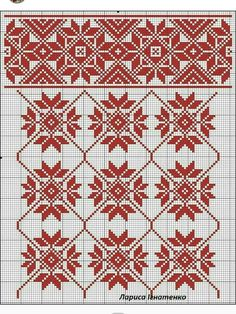 Cross Stitch Heart, Beaded Cross Stitch, Cross Stitch Borders, Cross Stitch Designs, Cross Stitching, Cross Stitch Embroidery, Embroidery Patterns, Hand Embroidery, Cross Stitch Patterns