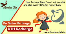 Now #recharge #stress free at just one click and also avail 100% asli #maoneyback  visit Now: http://www.freedomclub.in/   #BillPayments #MobileRecharge #Gas #DTH #Electricity #Water #INsurance #Financial #Business #insurance #OnlineShopping.