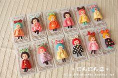 $0o。ぼんぼん堂 。o0ほんのりレトロ絵本ちっくな手作り雑貨&バッグ作家 Tiny Dolls, Soft Dolls, Cute Dolls, Doll Crafts, Cute Crafts, Diy And Crafts, Dollhouse Dolls, Miniature Dolls, Diy Gifts For Kids