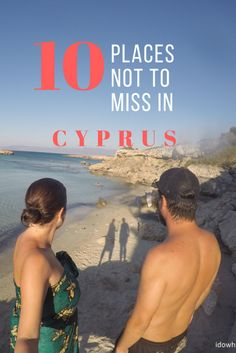 If you are still wondering what to do in the island of Cyprus here is a hint of what not to miss!