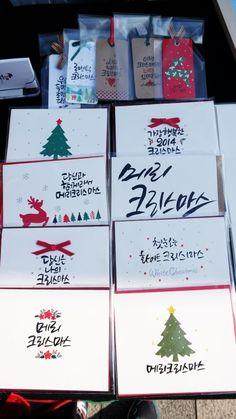 11월29일 _압구정로데오 아트마켓_크리스마스카드 : 네이버 블로그 Christmas Cards, Merry Christmas, Caligraphy, Photos, Christmas E Cards, Merry Little Christmas, Pictures, Xmas Cards, Wish You Merry Christmas