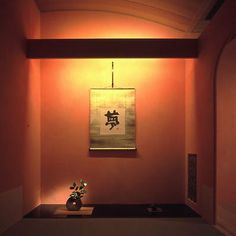 Modern Japanese alcove designed by Motomi Kawakami