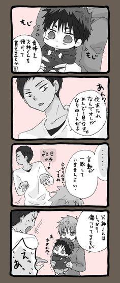 baby kagami aokuro