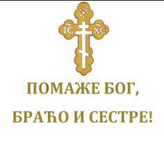 Orthodox Christianity, Serbian, The Republic, Haha, Spirituality, Inspirational Quotes, Tattoo Ink, History, My Love