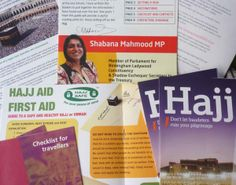 Range of leaflets promoting Hajj health and safety and awareness of Hajj fraud.