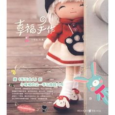 Happy Handmade Doll Craft Book In Chinese by CollectingLife