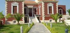 Εστία Γνώσης Χαλκίδα - Κόκκινο Σπίτι