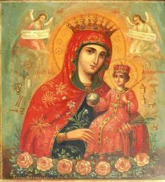 Religious Images, Religious Art, Trinidad, Queen Of Heaven, Mama Mary, Lady Of Fatima, Mary And Jesus, Art Icon, Jesus Cristo