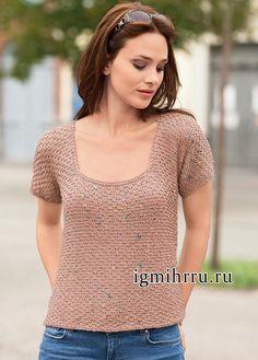 Бежево-розовый пуловер с глубоким вырезом. Вязание спицами