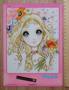 Vintage Shojo Manga desk pad Set (4 pcs)
