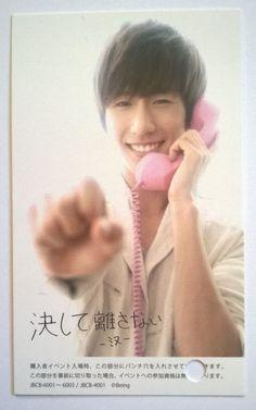 Boyfriend - Be My Shine Photo Card - Minwoo