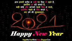 2000+ Happy New Year Wishes, Messages, Quotes, Poem, Slogan, HD Images, Status, Shayari {Latest Updated 2021} Happy New Year Status, Happy New Year Love, Happy New Year Wishes, Happy New Year 2020, New Year Wishes Messages, New Year Wishes Quotes, Naye Saal Ki Shayari, Hindi New Year, Message Quotes