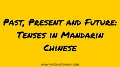 It will only take to read this post! If you don't have time to read this post now, you can get the Tenses in Mandarin Chinese Lesson as a PDF and read it later! Unlike in English, the form of a Chinese verb never changes, regardless of whether it is present, past or future tense.... Read More
