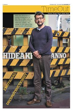 JT On Sunday TimeOut section. Hideaki Anno, Emotional deconstructionist, October 19, 2014