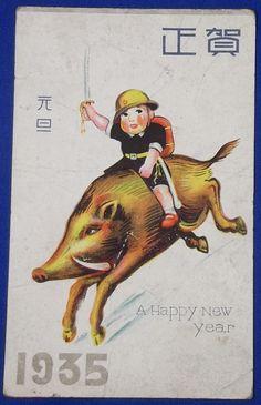 1935 Japanese New Year ( Boar Year ) Greeting Postcard : Child Soldier on Boar / vintage antique old military war art card - Japan War Art