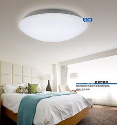 95% LED Ceiling light 41W Dia 35CM kids ceiling flush retro acrylic kitchen modern livingroom Bedroom abajur Free Shipping >>> Be sure to check out this awesome product.