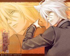 Komura Yuuichi - Hiiro no Kakera - Wallpaper - Zerochan Anime Image Board Hiiro No Kakera, Bl Games, Otaku Mode, L Lawliet, Another Anime, Hot Anime Guys, Anime Boys, Anime Cat, Bishounen