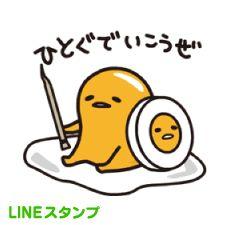 【LINE stamp】 け で ま ま × モ ン ス タ ー ハ ン タ ー ※ pay
