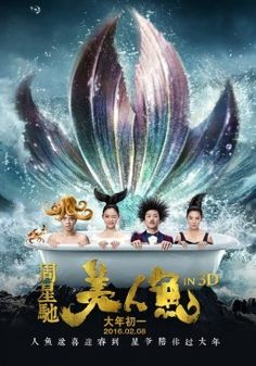 Chinese blockbuster-breaking movie of the year brought mermaids to the spotlight