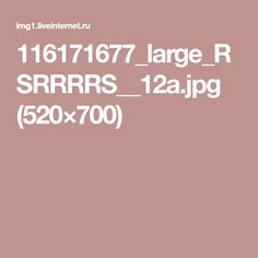 116171677_large_RSRRRRS__12a.jpg (520×700)