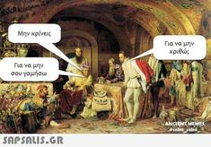 Αστεία ανέκδοτα, Αστεία video, Αστειες εικονες και Ατακες Ancient Memes, Funny Greek Quotes, Collage Vintage, Funny Pictures, Funny Memes, Lol, Humor, Greeks, Fanny Pics