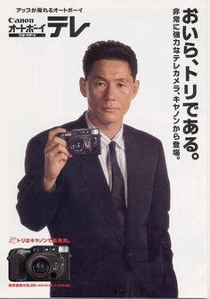 The Best Takeshi Kitano Movies « Taste of Cinema Movie Retro Advertising, Retro Ads, Vintage Advertisements, Vintage Ads, Vintage Posters, Japan Advertising, Takeshi Kitano, Showa Era, Old Ads