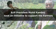 BJP President Mohit Kamboj took an Initiative to support the farmers http://www.jaihomumbaicity.in/2017/07/Mohit-Kamboj-took-an-initiative-to-support-the-farmers.html