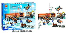 2016 New Bela 10442 783Pcs <font><b>City</b></font> <font><b>Arctic</b></font> <font><b>Base</b></font> <font><b>Camp</b></font> Model Buildinlg Kits Minifigure Blocks Bricks Toys Compatibe With <font><b>Legoe</b></font> 60036 Price: USD 45.55  | http://www.cbuystore.com/product/2016-new-bela-10442-783pcs-font-b-city-b-font-font-b-arctic-b-font-font-b-base-b-font-font-b-camp-b-font-model-buildinlg-kits-minifigure-blocks-bricks-toys-compatibe-with-font-b-legoe-b-font-60036/10168249…