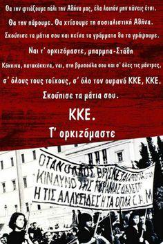 Για το Δεκέμβρη του '44  http://kokkiniepithesi.blogspot.gr/2012/12/44.html