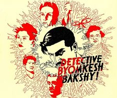 Top 10 Posters From The Detective Byomkesh Bakshy Design Contest Are In. And They Are Awesome! Buddha Painting, Satyajit Ray, Detective, Typography, Ink, Wallpaper, Awesome, Movie Posters, Bollywood