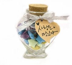 Origami Heart Glass Bottle With Lucky Stars-9191 by fantasy8888