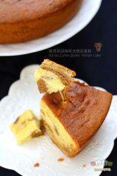 香草奶油咖啡大理石蛋糕 Vanilla Coffee Butter Marble Cake