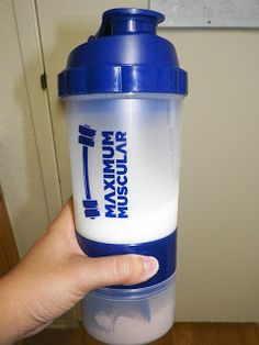 #mygreatfinds: Maximum Muscular Protein Shaker Bottle Review + #Giveaway (2 WINNERS) 6/22 US