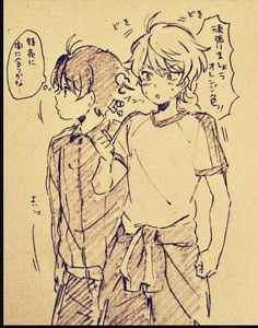 Slaine and Ihano from Aldnoah Zero Anime Drawings Sketches, Cool Sketches, Anime Sketch, Cute Drawings, Manga Art, Manga Anime, Anime Art, Anime Boys, Character Art