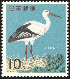 Oriental Stork stamps - mainly images - gallery format