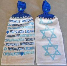 Crochet Handle Top Happy Hanukkah Towels - Hanging Hanukkah Towels - Happy Chanukah Hand Towel - Hanukkah Hand Towel - Hanukkah Granny Towel by CrochetByIlene on Etsy
