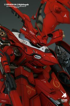http://www.gunjap.net/site/wp-content/uploads/2015/06/MSN-04-2_Nightingale_09.jpg
