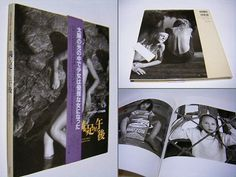 "Photo4: JOCK STURGES ""Evolution of Grace"" Japanese Photo Book"