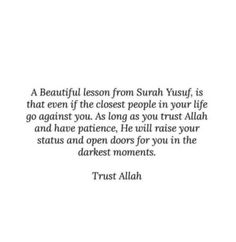 Trust Allah.. ❣