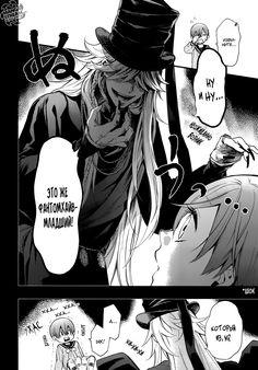 Чтение манги Тёмный дворецкий 27 - 131 Осведомлённый дворецкий - самые свежие переводы. Read manga online! - ReadManga.me